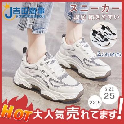 スニーカー レディース ダンス 春秋 厚底 靴 美脚 シューズ カジュアル 20代 30代 通気性 通学 通勤 幅広 履きやすい 軽い 滑りにくい