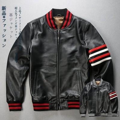 新品 超人気 レザージャケット 羊革 野球の首輪 立ち襟 スリムフィット カジュアル かっこいい ファッション メンズ革コート 2色選択可能