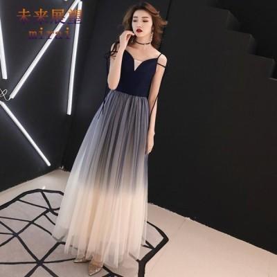 パーティードレス 結婚式 ドレス ロングドレス 演奏会 大人 ドレス 二次会 発表会 ピアノ ウェディング 二次会ドレス お呼ばれドレス