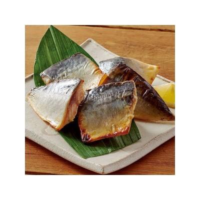 食品 冷凍食品 おかず 国産さばの西京焼