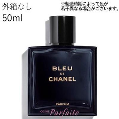 香水・メンズ シャネル -CHANEL- ブルードゥシャネルパルファム 50ml コンパクト便 外箱なし