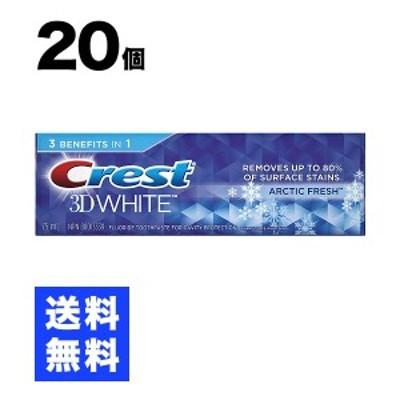 20個 Crest 3D 歯磨き粉 アークティック フレッシュ ホワイトニング 65 mL ARCTIC FRESH WHITENING