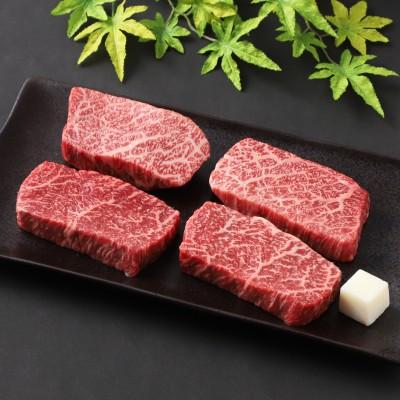 赤城牛のとり山 赤城和牛 ランプとイチボ食べ比べステーキ