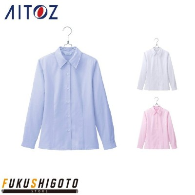 AITOZ HCB8500 長袖ブラウス 5-15号 【オールシーズン対応 スーツ・オフィスウェア アイトス】