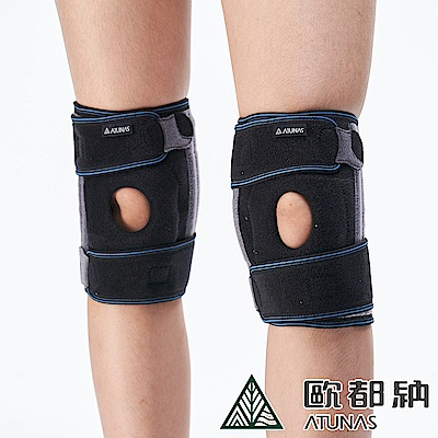 【ATUNAS 歐都納】 登山運動休閒防護護具/半月型矽膠軟鐵護膝A1-SA1602黑/藍