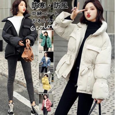中綿 コート ジャケット!防寒・防風・暖かい✨可愛い 中綿ショートコート 冬 新作 レディース服コールドプロテクおしゃれション