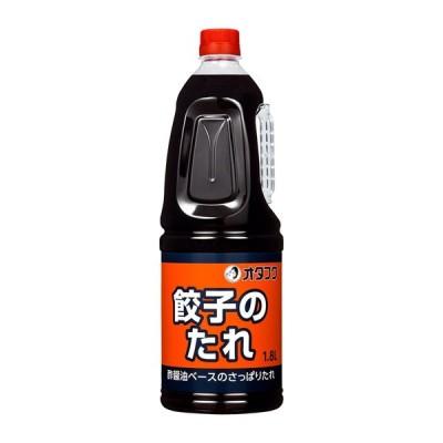 オタフク 餃子のたれ 1.8L 業務用 調味料 ぎょうざ タレ 酢醤油 中華 大容量