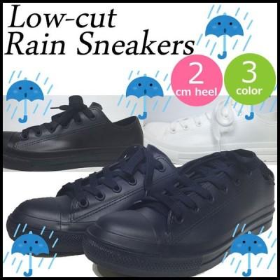 レインシューズ スニーカー レディース 雨靴 レインスニーカー ローカット おしゃれ レインブーツ ラバー 雨靴 女性 送料無料