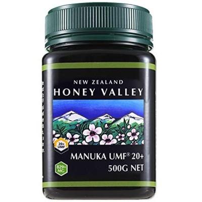 アクティブマヌカハニー UMF20+ 500g ハニーバレー(100% Pure New Zealand Honey)マヌカ蜂蜜 MGO82