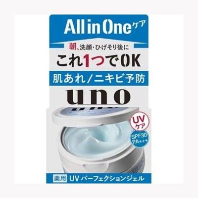 uno(ウーノ) UVパーフェクションジェル