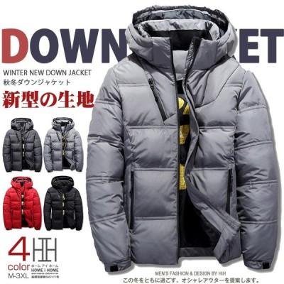ダウンジャケット メンズ 無地 ボリュームネック ショート丈 冬物 フード付き 止水ファスナー 秋冬 軽量 保温