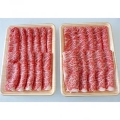 A5等級飛騨牛:すき焼き・しゃぶしゃぶ用約1kg ロース又は肩ロース肉