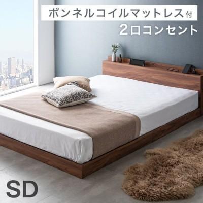 ベッド マットレス付き すのこベッド セミダブル ベッドフレーム 宮付き 木製 ボンネルコイルマットレス  宮付きベッド マットレス ローベッド