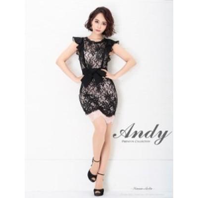 Andy ドレス AN-OK2125 ワンピース ミニドレス andyドレス アンディドレス クラブ キャバ ドレス パーティードレス