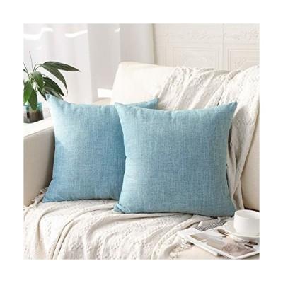 Soleebee クッションカバー 45×45CM 北欧 無地 リネンっぽい 麻 装飾枕カバー ソファ背当て 座布団カバー 2枚セッ