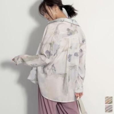 マーブル柄オーバーサイズシャツ レディース シャツ トップス マーブル模様 タイダイ柄 水彩柄 長袖 ニュアンスカラー 春色 春カラー