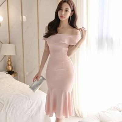 キャバ ドレス キャバドレス ワンピース パーティードレス マーメイドライン オフショル ガーリー デコルテ フレア ゆったり 大人 ピンク