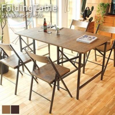 DUO デュオ フォールディングテーブル (机 ダイニングテーブル 天板 折りたたみ 食卓 ヴィンテージ 木製 ウォールナット ブラウン 店舗