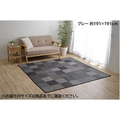 ds-2391950 い草 ラグマット/絨毯 【約140×200cm グレー】 日本製 抗菌 防臭 調湿 空気清浄効果 『DXカラフルブロック』 〔リビング〕 (