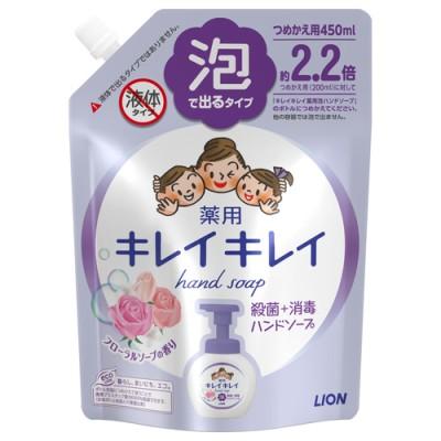 ライオン キレイキレイ 薬用泡ハンドソープ 詰替え用 大型 フローラルソープの香り 450ml