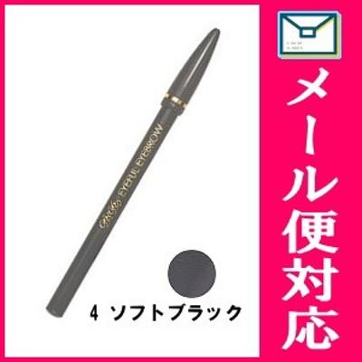 【メール便選択可】ビボ アイフル マユズミ 4 ソフトブラック 【化粧品】