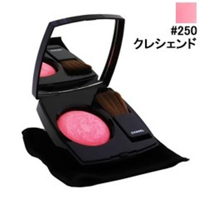 シャネル ジュ コントゥラスト #250 クレシェンド 4g CHANEL 送料無料 化粧品 JOUES CONTRASTE POWDER BLUSH 250 CRESCENDO