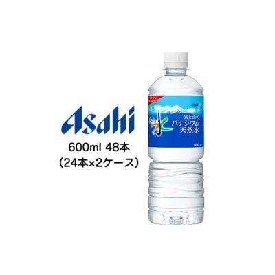 [取寄] アサヒ おいしい水 富士山の バナジウム 天然水 600ml PET 48本 ( 24本×2ケース ) 送料無料 42278