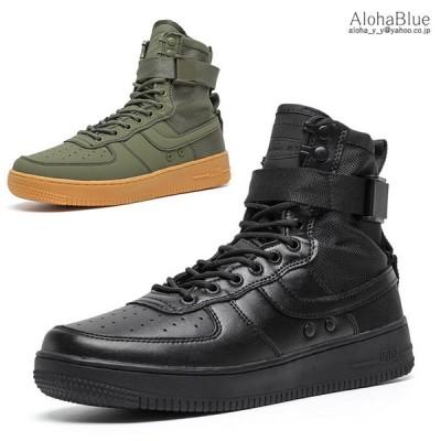 ミリタリーブーツ メンズ タクティカルブーツ アウトドアブーツ デザートブーツ シューズ ミリタリーファッション 靴