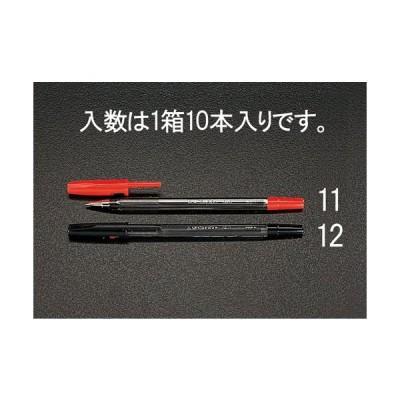 ESCO0.7mm[黒]ボールペン(10本)[EA765MG-12]