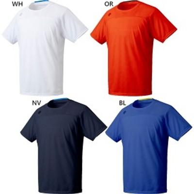 【送料無料】 デサント DESCENTE メンズ Tシャツ 半袖 トップス 吸汗速乾 DMMOJA51