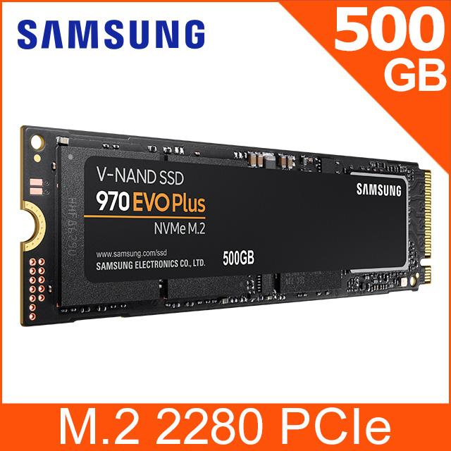 SAMSUNG 三星 970 EVO Plus 500GB NVMe M.2 2280 PCIe 固態硬碟