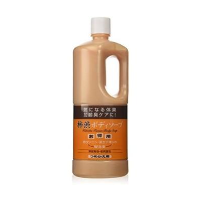 旅美人-アズマ商事の柿渋ボディーソープ-詰め替え用エコボトル1000ml