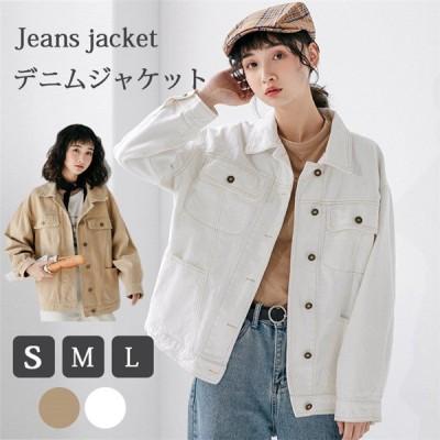 デニムジャケット レディース 大きめ ゆったり ドロップショルダー 白 ホワイト ベージュ Gジャン ジージャン 秋服 アウター ショート丈 軽い