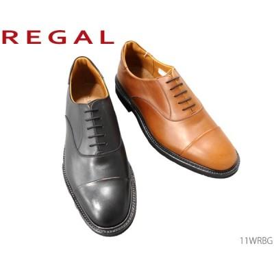 リーガル REGAL 11WRBG メンズビジネス ストレートチップ 11WR BG 正規品