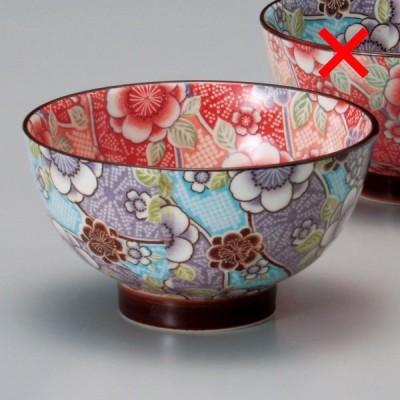 陶雅 紅染茶碗(外青)