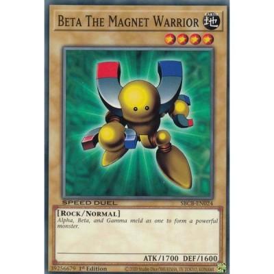 遊戯王 SBCB-EN024 磁石の戦士β Beta The Magnet Warrior (英語版 1st Edition ノーマル) Speed Duel: Battle City Box