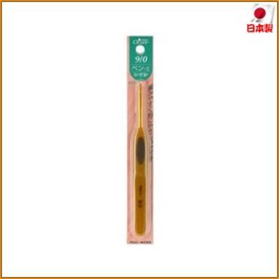 かぎ針「ペン-E」 9/0号 42-609 ▼編みやすさを追求し、洗練されたデザインのかぎ針です