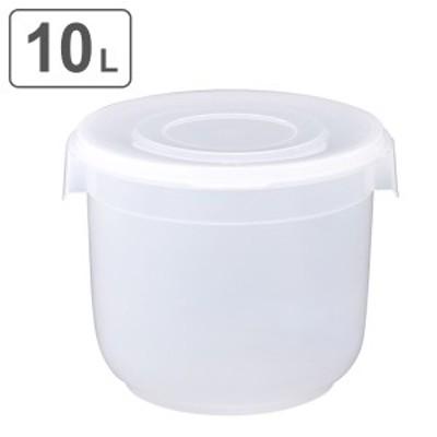 漬物容器 10L 深型 クリア 漬物シール 10型 ( 漬け物容器 漬物樽 お漬物 保存容器 プラスチック つけもの容器 漬物器 漬物 漬け物 つけ