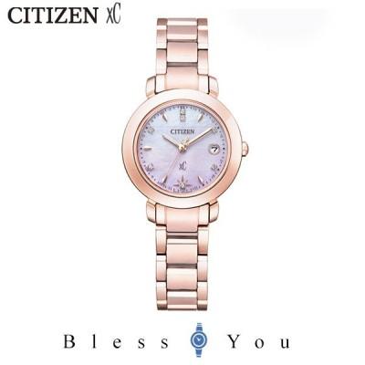 名入れ刻印付き クロスシー hikari 限定モデル ソーラー 電波 女性 腕時計 エコドライブ CITIZEN  xC ES9444-50Y 120,0 2020年4月 シチズン モデル