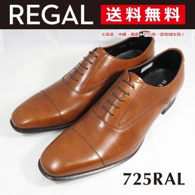 リーガル 725R ストレートチップ メンズ ビジネス ブラウン REGAL 紳士靴