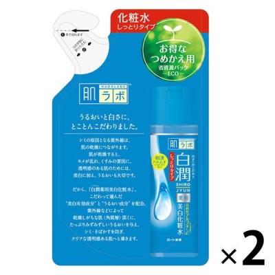 肌ラボ 白潤 薬用美白化粧水 しっとりタイプ 詰替 170mL ×2個 トラネキサム酸 シミ そばかす 無香料 ロート製薬