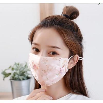 シルクマスク 無地 洗えるマスク マスク シルク 繰り返し使える 絹 春 夏 レディース 薄手 おしゃれ 大人 花粉症対策 ウイルズ対策 柔らか 通気性