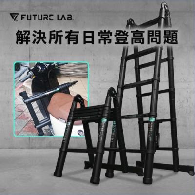 【Future Lab. 未來實驗室】SENROLADDER森羅梯3.8M 鋁梯 工作梯 伸縮梯 摺疊梯 人字梯 直梯 曲梯 鋁合金