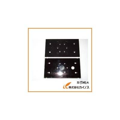 コンパクトツール 803C2、C2D、C 、CD用マジックパッドJ穴98×175 229141MA