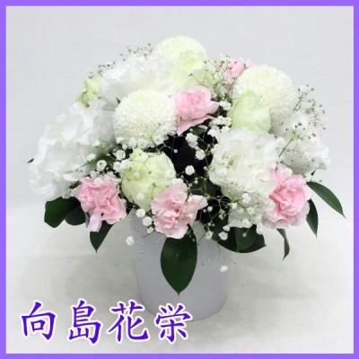 供花 ホワイトピンポン菊の清楚な感じのお供えアレンジメント