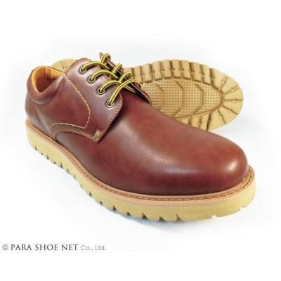 CAP STONE プレーントゥ 厚底・防水 ビジネスカジュアルシューズ 茶色 ワイズ3E 28cm、29cm、30cm【大きいサイズ(ビッグサイズ)メンズ紳士靴】