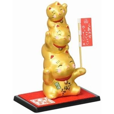 彩耀ふく福金まねき(まねき猫・小) 1374