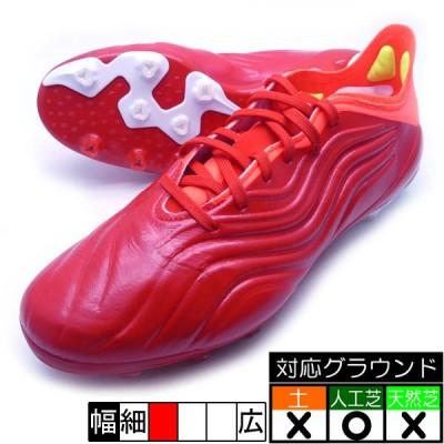 新作 コパ センス.1 AG アディダス adidas FY6206 レッド×ホワイト サッカースパイク 人工芝用
