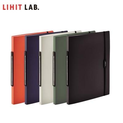【全5色・A4-S】LIHIT LAB.(リヒトラブ)/SMART FIT 2タイプポケットクリヤーブック(N-7510)見開きでA3も収納!