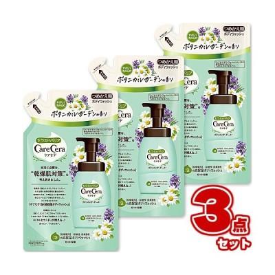 ケアセラ 泡の高保湿 ボディウォッシュ 詰替用 ボタニカルガーデンの香り 350ml (×3個セット) ボディソープ